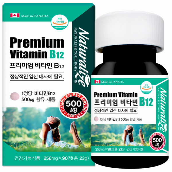 프리미엄 비타민B12 영양제 캐나다산 100정 100일분 상품이미지
