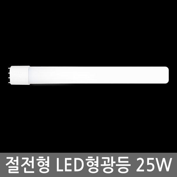 국산LED형광등/방등/거실등/전구 삼파장55W대체형25W 상품이미지