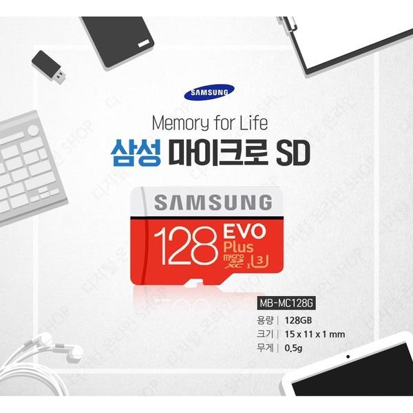 삼성 micro128G EVO PLUS U3 4k 초고속 신형 2018 New 상품이미지