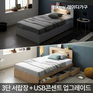 글린 LED 3단서랍 침대 프레임 SS