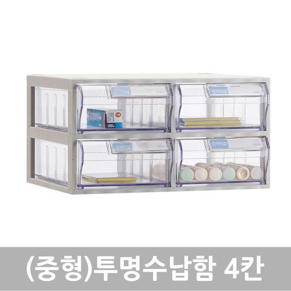 투명수납함 4칸(중형)다용도 플라스틱서랍장 책상정리 상품이미지