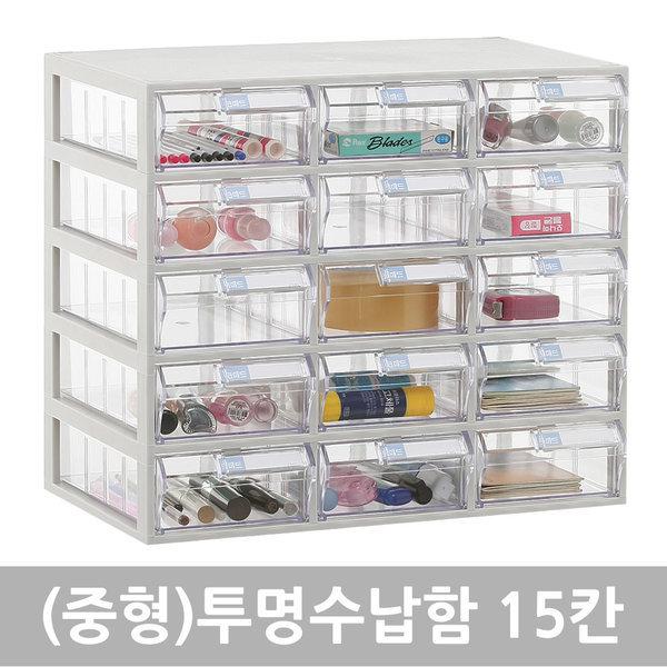투명수납함 15칸(중형)다용도플라스틱서랍장 책상정리 상품이미지