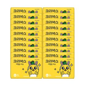 카카오여행용티슈 50매20개/미용티슈/휴지