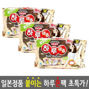 일본정품 붙이는 찜질팩 하루온핫팩 10Px3세트 /발핫팩