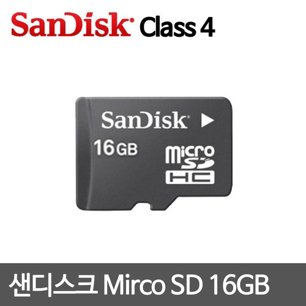 샌디스크 Micro SD카드 16GB 4Class 상품이미지