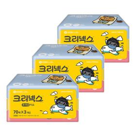 카카오 여행용티슈(70매3개)x3세트/휴지/미용티슈
