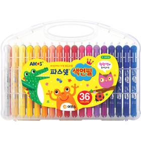 아모스 파스넷 색연필 36색 색칠 미술놀이