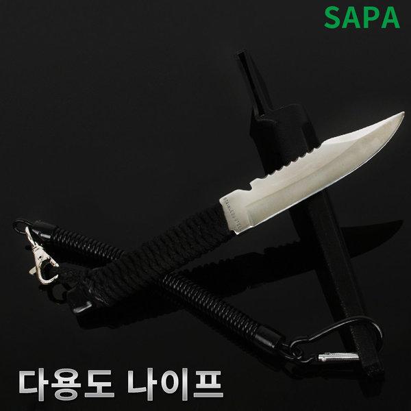 싸파 다용도 나이프/다이버 칼/나이프/낚시용품/낚시 상품이미지