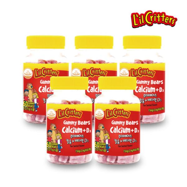 (AK몰)(꾸미바이트)(신현준 영양제) 꾸미베어스 어린이 칼슘비타민D 60구미 5병/비타민젤리 상품이미지