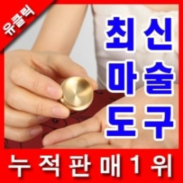 시즌2 최신 마술 도구 학예회 장기자랑 매직 카드마술 상품이미지