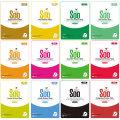 청정미인 에센스 마스크팩 100매 2세트구매시+10매증정
