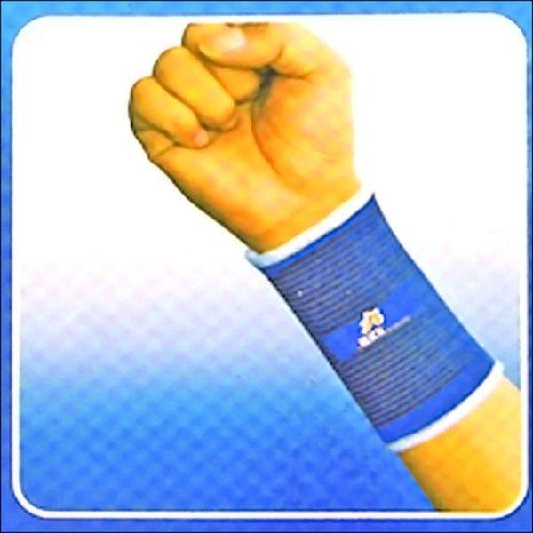 A158/아대/손목보호대/발목보호/무릎보호/관절보호 상품이미지