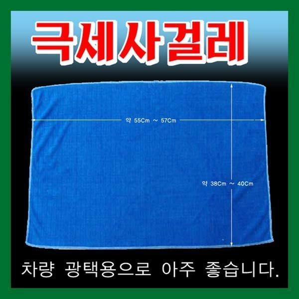 B385/극세사걸레/초극세사걸레/요술행주/극세사행주 상품이미지