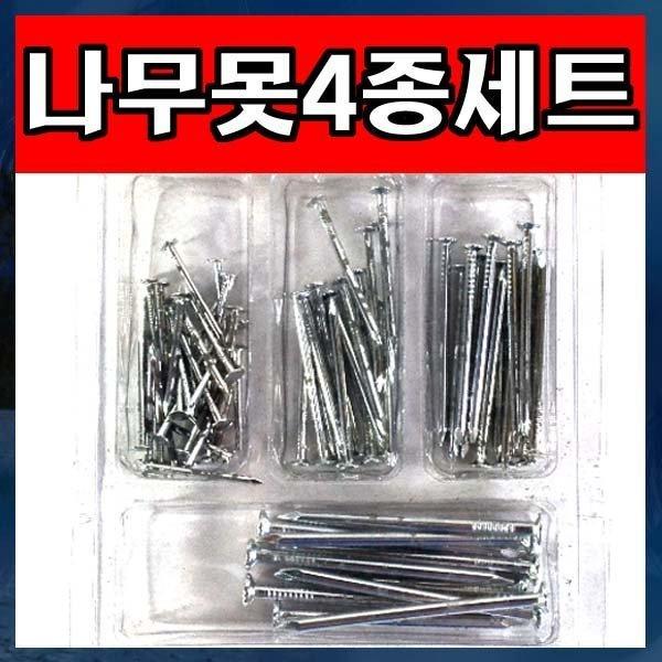 C387/나무못세트/4종/나무못/못세트 상품이미지