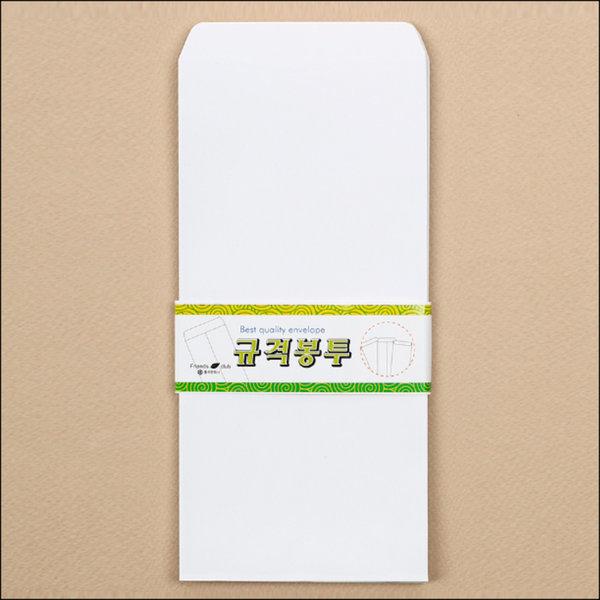 C124/편지봉투100매/편지봉투/우편번호선택/A4편지봉 상품이미지