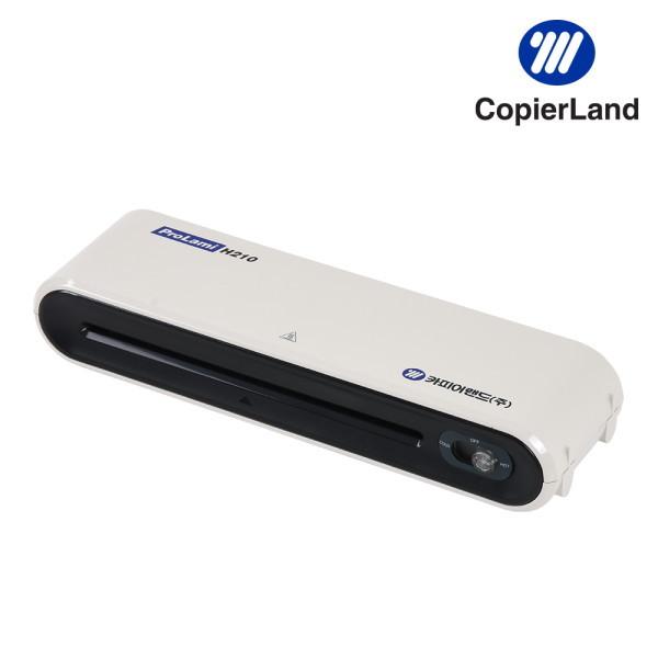 카피어랜드  A4 코팅기 H-210 /2롤/코팅지100매 상품이미지