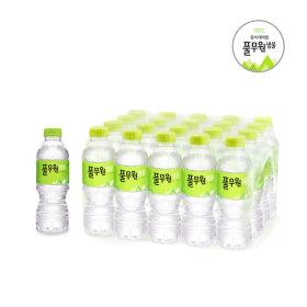 풀무원샘물 500mlx40/생수/대용량생수/먹는샘물/물