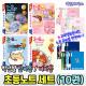 초등노트세트(10권) 과목별공책 신학기준비물 선물