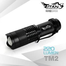 TM2 미니 줌라이트 220루멘 AA건전지 Q5칩 사용