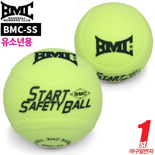 BMC SS 형광안전구 플렉스1 유소년용 야구공 낱개1개 상품이미지