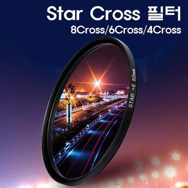 Zoom-i Star Cross 6선 렌즈필터 40.5mm - 82mm 렌즈 상품이미지