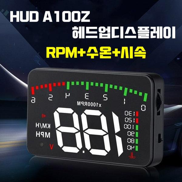 HUD A100z헤드업디스플레이 차량용 튜닝용품 상품이미지