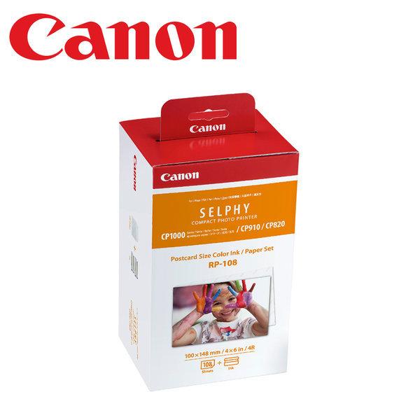 캐논正品 RP-108 CP1200 인화지 (주)찰스 상품이미지