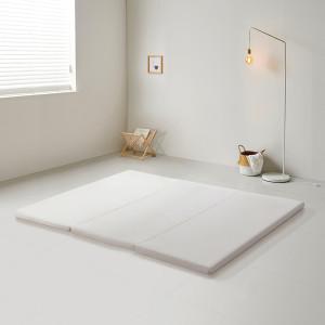 3단 접이식 라텍스 메모리폼 침대 매트
