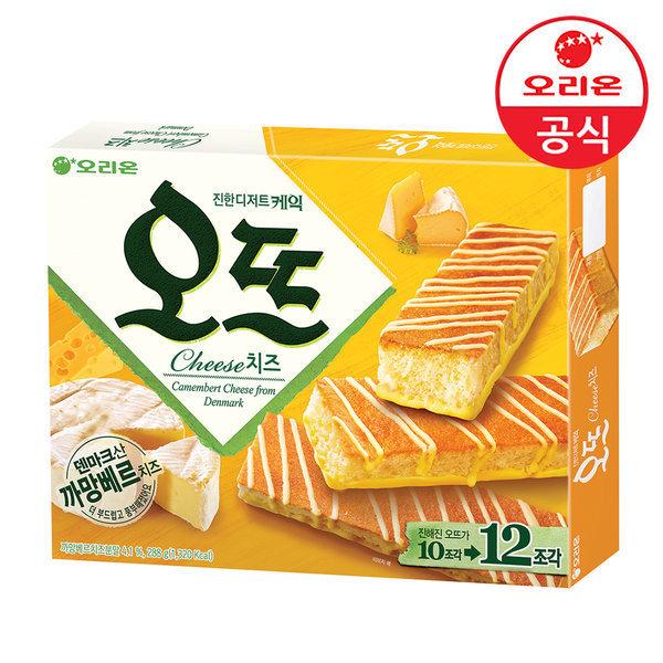 오뜨 치즈 12개입 상품이미지