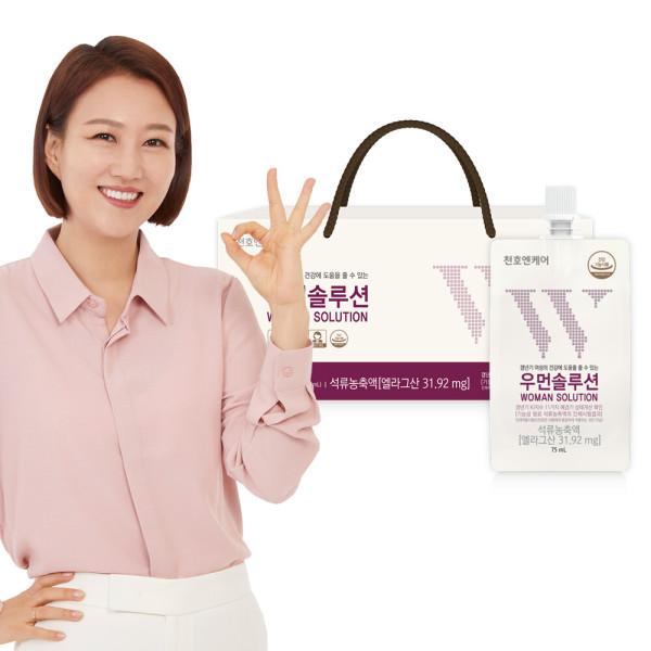 우먼솔루션 여성갱년기부문대상 석류즙 75ml 30팩 상품이미지