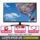 LG전자 32MP58HQ 81Cm 모니터 IPS LED /M