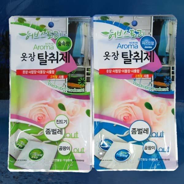 C360/옷장탈취제/아로마방향제/냄새제거제/방충제 상품이미지