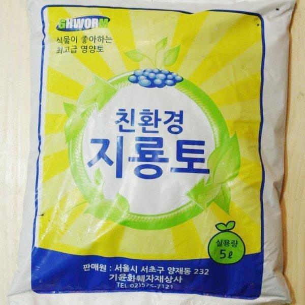 담따  지룡토 분갈이흙 비료 5L 상품이미지