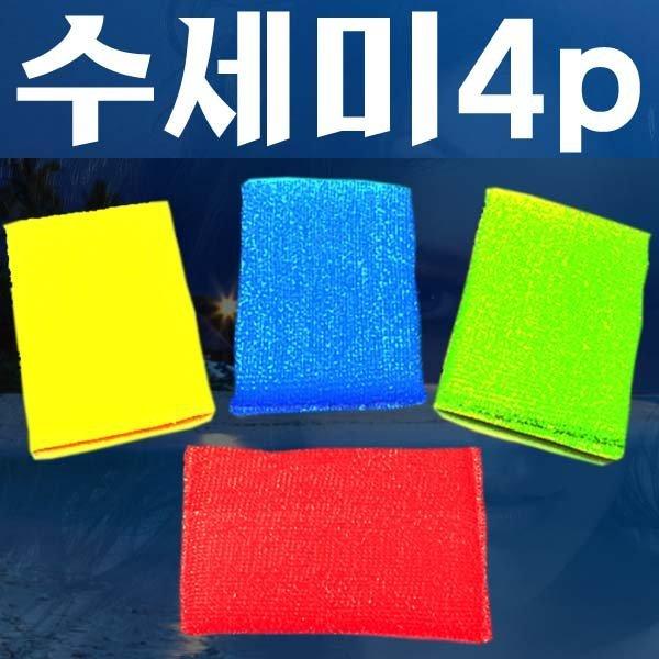 D507/수세미/4p/아크릴수세미/폴리에스터수세미/행주 상품이미지