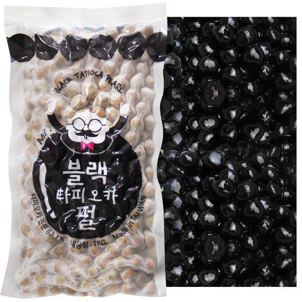 블랙 타피오카펄 1kg/버블티 스무디 버블티펄 에이드 상품이미지