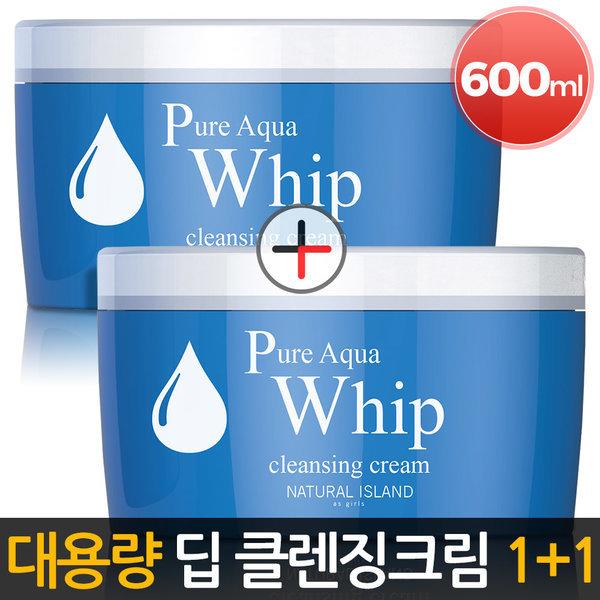 C2Y 대용량 WHIP 클렌징크림 2개 + 휩폼클렌징 2개 상품이미지