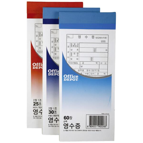 (현대Hmall) 105846 영수증(순백/OfficeDEPOT) 상품이미지