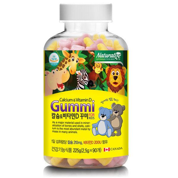 새콤달콤 캐나다 어린이칼슘비타민D 90꾸미 대용량 Up 상품이미지