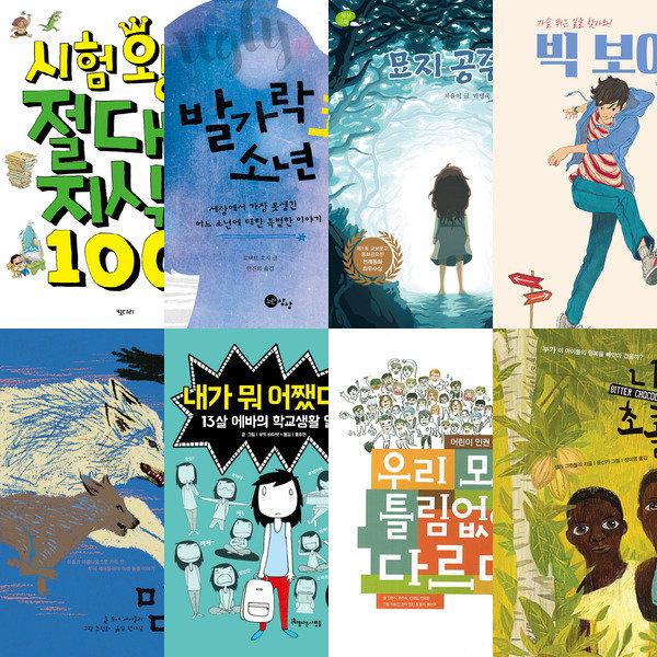 2018년 1학기 초등학교 6학년 권장도서 세트 (전8권) 상품이미지