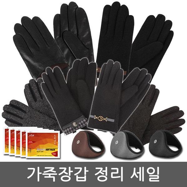 캉가루 가죽장갑 모장갑/겨울/방한/남성/여성/남자/여 상품이미지