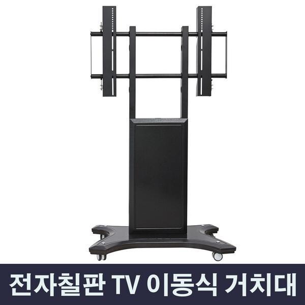 ELS-3W 55-84 대형 이동식 TV거치대/스탠드/브라켓 상품이미지