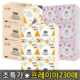 벨라지오 각티슈 250매X18개 /곽티슈/화장지/휴지