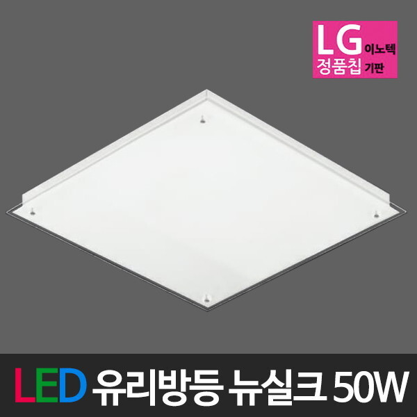 동성조명  LED 유리방등 뉴실크 60W LG칩 LED조명 LED등 상품이미지