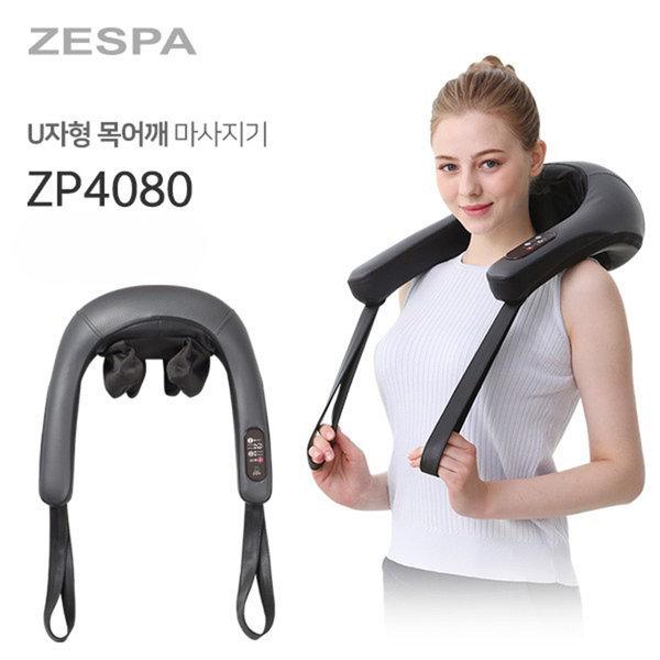 제스파 목어깨 등 마사지기 ZP3425 리얼3D 입체마사져 상품이미지