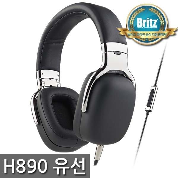 브리츠 공식대리점   H890   유선 하이파이 헤드폰 핸즈프리 상품이미지