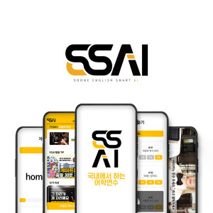 [소원영어](한정판매)평생수강 패키지+선착순 교재8권 무료증정