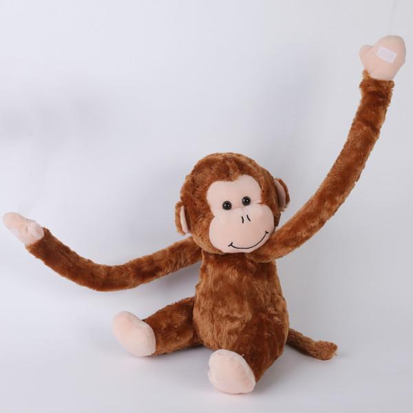 이솔홈 대박이 원숭이 인형 선물 동물 브라운 상품이미지