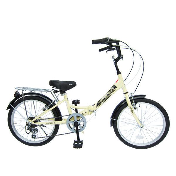 아펙스 20인치 7단 미니벨로 샤인 접이식자전거 자전거 상품이미지