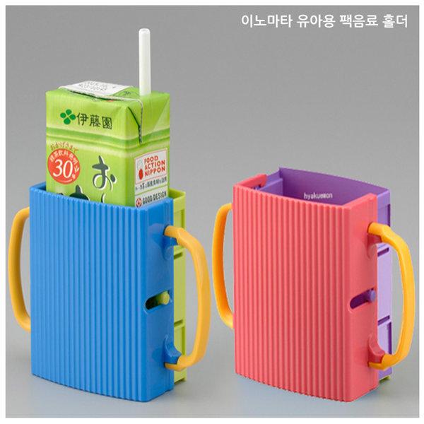 이노마타 유아용 팩음료 홀더/팩음료 쥬스 손잡이홀더 상품이미지