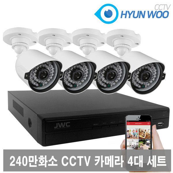 FULL HD 240만화소 CCTV 카메라4대세트 상품이미지